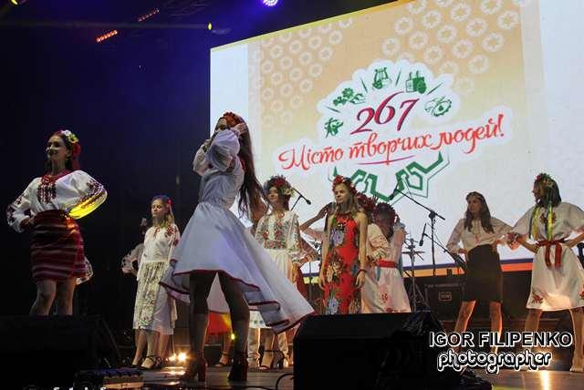 DZIDZIO, святкування Дня міста у кропивницькому, фото ігоря Філіпенка